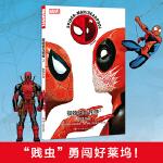 蜘蛛侠与死侍2