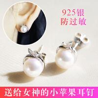 s925银淡水珍珠耳钉女简约百搭日韩时尚个性气质网红