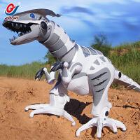 儿童遥控智能恐龙机器人霸王龙 玩具机械电动