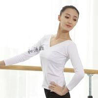 舞蹈练功服 女V领长袖 舞蹈上衣修身形体服装紧身 舞蹈服 白色 尺码偏小一个码