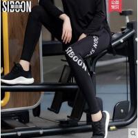 户外新款瑜伽裤子跑步长裤显瘦运动长裤健身速干健身服女专业修身