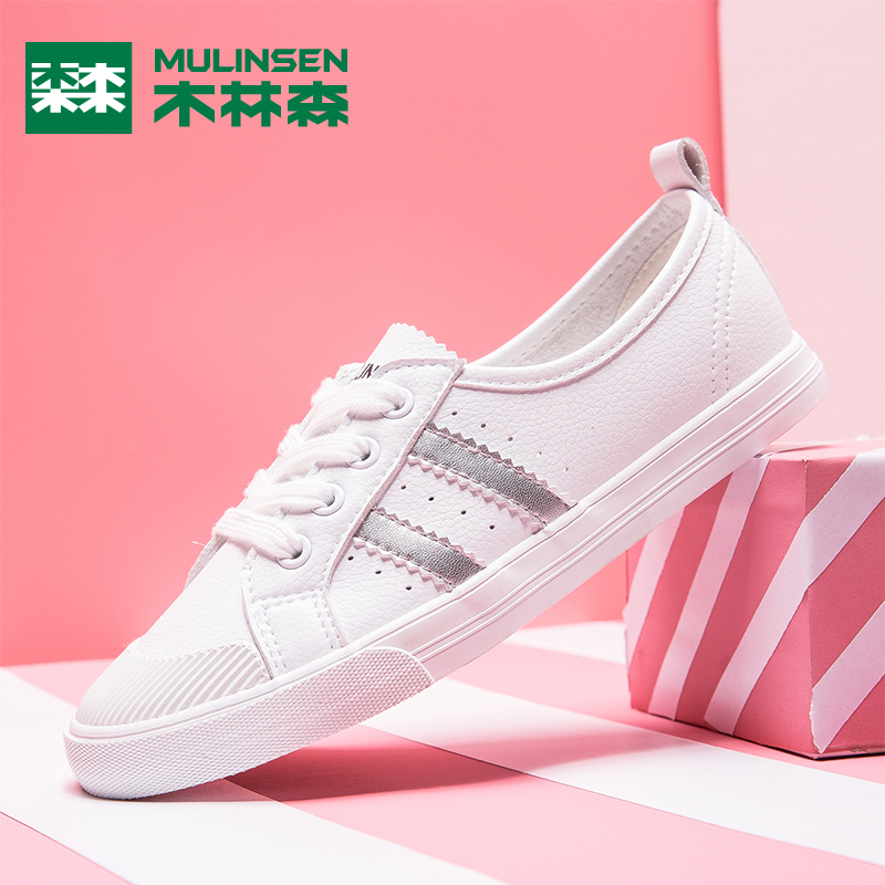 木林森女鞋小白鞋2020秋新款百搭透气孕妇浅口鞋护士软底舒适单鞋