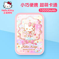 HelloKitty充电宝女生小巧便携可爱创意10000毫安大容量迷你超萌少女心轻薄凯蒂猫移动电源苹果华为个性卡通