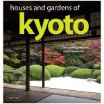 【预订】House and Gardens of Kyoto 京都庭院与房子 环境景观园林设计