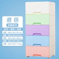 加厚塑料抽屉式收纳柜子儿童储物柜置物架婴儿整理箱宝宝收纳盒子
