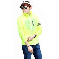夏季薄外套男透气防晒衣韩版学生长袖修身青少年连帽休闲夹克