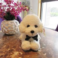 可爱狗狗泰迪狗毛绒玩具仿真比熊贵宾狗玩偶娃娃儿童生日礼物 趴款