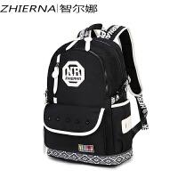 智尔娜 书包中学生男双肩包 日韩风格休闲旅游包双肩背包男士电脑包