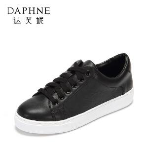 【9.20达芙妮超品2件2折】Daphne/达芙妮秋款时尚百搭低帮系带 休闲鞋小白鞋女--