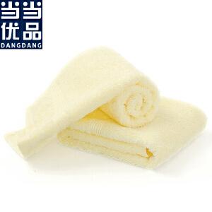 当当优品 精梳棉缎档中巾2条装 米色 30*50 ,86克,厚实,柔软,吸水性强