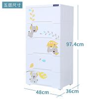 Yeya也雅树熊宝宝卡通抽屉式收纳柜子儿童宝宝储物柜 塑料多层抽屉式5层柜