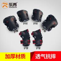 滑板骑行轮滑男女儿童自行车青少年溜冰鞋护具六件套护具