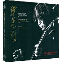 新华书店正版 民乐 贺西格 永恒的马头琴CD