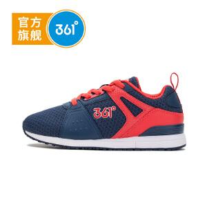 361°361度童鞋男童鞋儿童休闲鞋2018秋季儿童运动鞋N718102