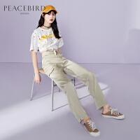 太平鸟米白色长裤女2020春季新款宽松高腰阔腿缎面垂感工装裤女