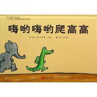 嗨�燕�雅栏吒� [比]�R里�W拉莫 著,�⒚� �g 9787550216471 北京�合出版公司 正版�D��