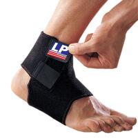 LP欧比跟腱开放可调式护踝768 篮足网羽球运动脚踝护套护具 单只