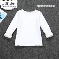 夏妆女童加绒打底衫宝宝保暖上衣男童长袖t恤加厚黑白色纯棉低领内衣