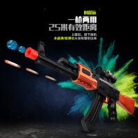 儿童水弹枪AK47玩具枪真人CS对战枪仿真手动玩具枪狙击步枪D