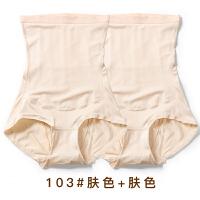 高腰产后产妇收腹裤透气收胃束缚束腰收腰无痕美体收腹内裤塑身裤