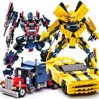 大黄蜂变形机器人儿童3-6-7-10-12岁拼装玩具积木金刚小男孩