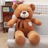 大号泰迪熊猫公仔女孩毛绒玩具布娃娃抱抱熊玩偶送女友生日礼物 1.8米 送同款