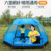 全自动帐篷户外3-4人5-8人二室一厅家庭双人2人加厚防雨野外露营
