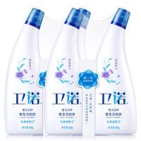 蓝月亮 马桶清洁剂:卫诺清怡罗兰香氛洁厕液500g*3