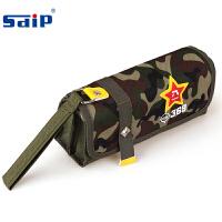 sdip智力 EM7006军绿 笔袋男生男孩笔袋学生文具盒帆布大容量铅笔盒 当当自营