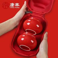 唐丰陶瓷密封茶叶罐茶盒茶仓茶叶包装盒储物罐普洱罐存茶罐茶具