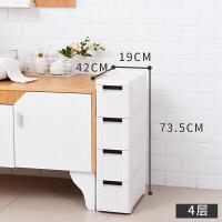 19CM厨房冰箱夹缝置物架卫生间浴室塑料缝隙整理架抽屉式窄边柜