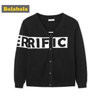 巴拉巴拉男童毛衣中大童开衫秋装2018新款儿童线衣V领条纹上衣棉