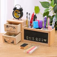 物有物语 笔筒 韩国文具多功能创意笔筒木质桌面收纳盒带双层抽屉黑板
