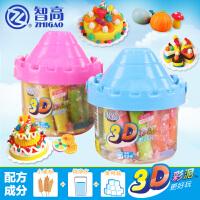 智高3D彩泥12色24色橡皮泥模具套装儿童无毒轻粘土玩具橡皮泥