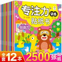 �和��W⒘��N���(全12�裕�2-3-4-5-6�q����卡通�N�N���幽X益智玩具游���