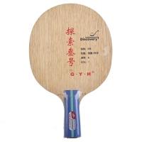 乒乓底板乒乓球拍底板五层纯木全面型探索号直板横板