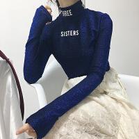 秋冬新款韩版百搭金属色修身显瘦半高领字母T恤打底衫上衣女