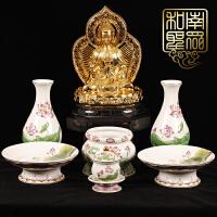 佛教用品彩绘莲花香炉荷叶供盘果盆供水杯花瓶陶瓷供具整套