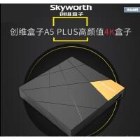 Skyworth/创维 a5 plus 网络电视机顶盒 电视盒 8核高清wifi 4K画质 蓝牙语音遥控