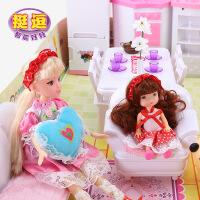 大礼盒别墅城堡过家家女孩公主玩具儿童生日礼物芭比娃娃套装