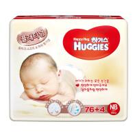 【网易考拉】【官方直采】HUGGIES 好奇 铂金装纸尿裤 NB 76+4片 韩国进口