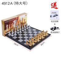 友邦国际象棋大号儿童高档带磁性黑白学生西洋棋初学者可折叠