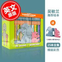 现货 小象和小猪系列绘本25本全集全套套装 英文原版 Elephant&Piggie:The Complete Col