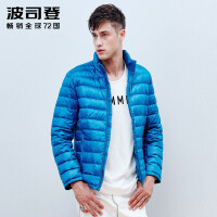 波司登(BOSIDENG)外套男款短款休闲立领商务时尚夹克羽绒服B1501017