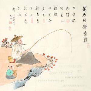 晓白《姜太公钓鱼图》DDXB686801