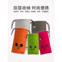 色格充电宝收纳袋罗马仕小米移动电源保护套苹果华为手机袋子便携防尘绒布保护袋随身数码小包硬盘束口抽绳袋