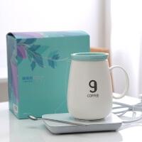 咖啡杯暖暖杯55度马克杯带盖勺杯子陶瓷自动加热恒温水杯五十五度