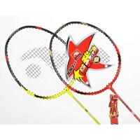 羽毛球拍铝合金羽毛球拍情侣款一对装