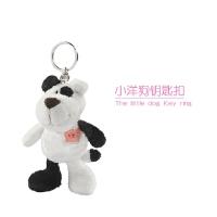小洋狗钥匙扣毛绒玩具包包挂件 狗年吉祥物公仔钥匙扣