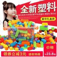 儿童颗粒塑料拼装搭插益智积木1-2男女孩宝宝3-6周岁玩具批发